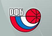 Российская Суперлига. 13-14/10/2007