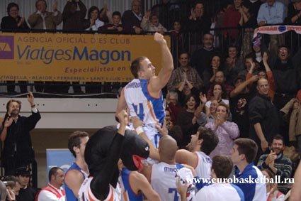 Чемпионат Испании. 10-й тур. 01/12/2007. Браво Менорка!