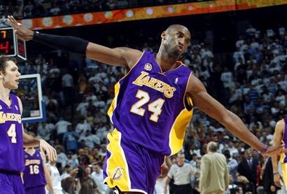 Чемпионат НБА. Коби лучший!