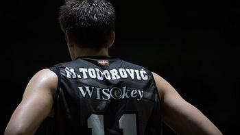 Марко Тодорович